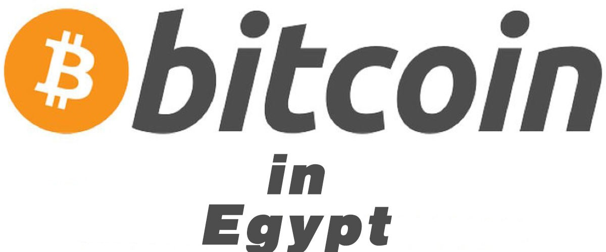 Where to buy Bitcoin (BTC) in Egypt